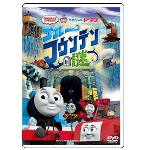 DVD 【劇場版】 映画「ブルーマウンテンの謎」 TDV23366D TO