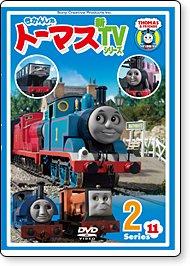 DVD きかんしゃトーマス新TVシリーズ Series11 【2】 TO グッズ