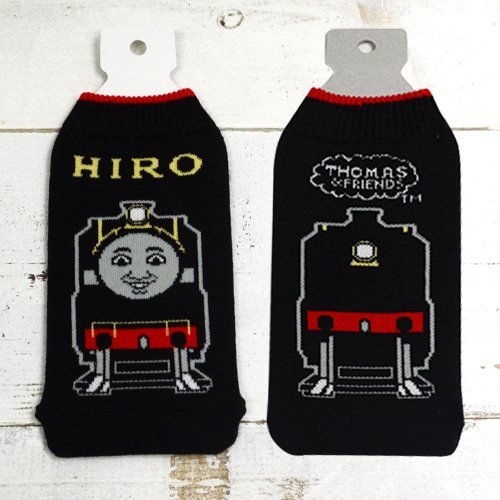 BOTOCO ボトルカバー(HIRO) 14484 04 TO