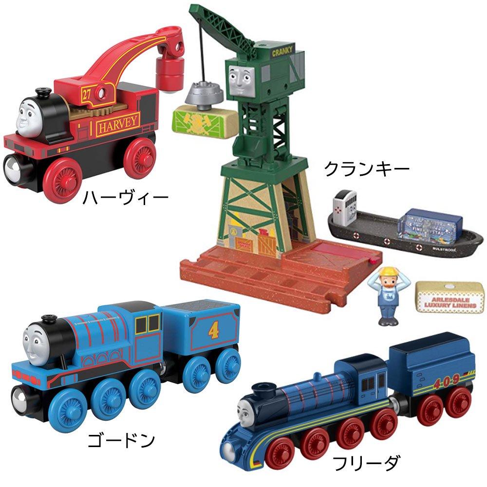 ピングー 【木製レール限定セット】「大型クレーン&力持ちな機関車」4点セット  TO