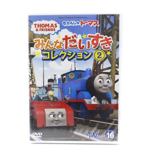 きかんしゃトーマス TVシリーズ16 みんなだいすきコレクション2 FT-63265 TO
