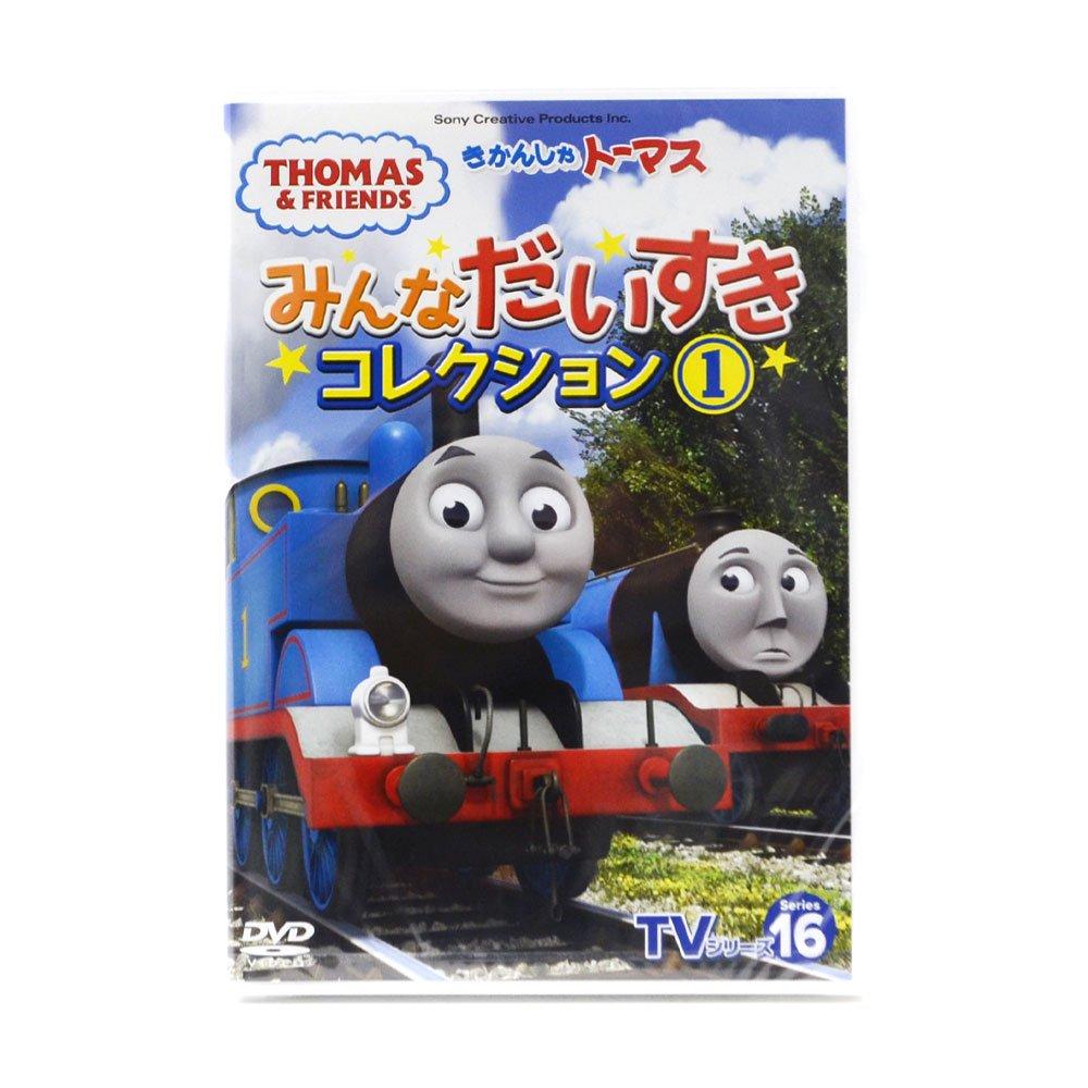 ピングー きかんしゃトーマスTVシリーズ16 みんなだいすきコレクション1 FT-63264 TO