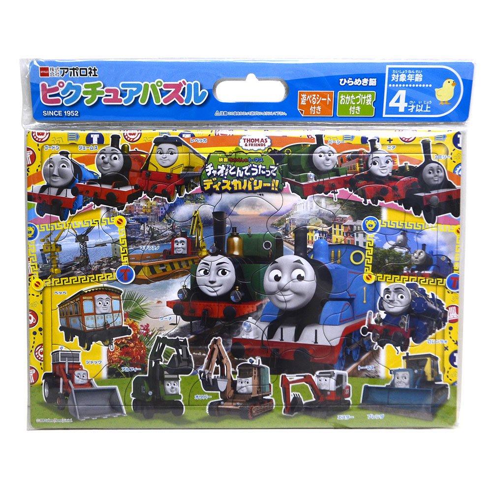 ピングー 【32ピース】ピクチュアパズル  チャオ!とんでうたってディスカバリー!!  25-002 TO