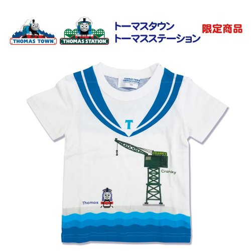 <img class='new_mark_img1' src='https://img.shop-pro.jp/img/new/icons11.gif' style='border:none;display:inline;margin:0px;padding:0px;width:auto;' />オリジナルTシャツ マリンセーラー100cm TO