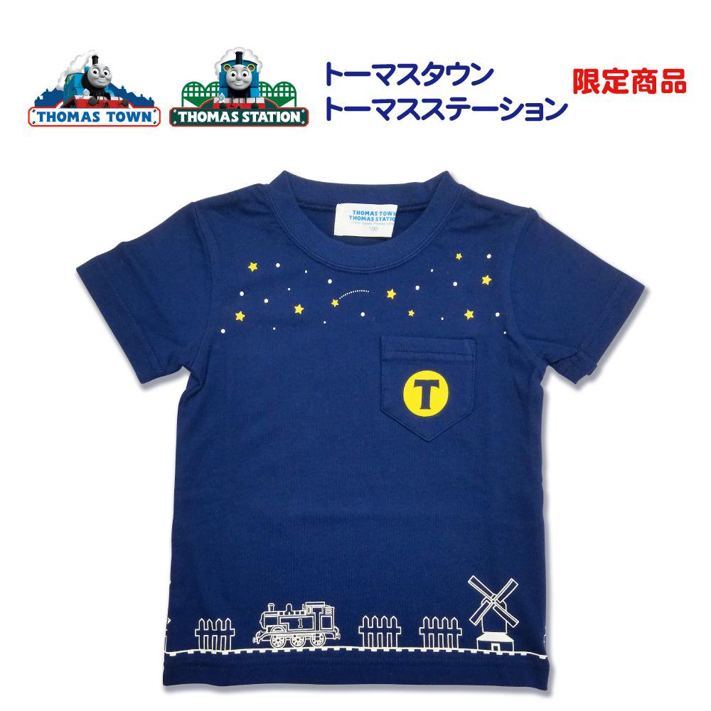 <img class='new_mark_img1' src='https://img.shop-pro.jp/img/new/icons11.gif' style='border:none;display:inline;margin:0px;padding:0px;width:auto;' />オリジナルTシャツ スターライト100cm TO グッズ