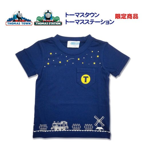<img class='new_mark_img1' src='https://img.shop-pro.jp/img/new/icons11.gif' style='border:none;display:inline;margin:0px;padding:0px;width:auto;' />オリジナルTシャツ スターライト110cm TO