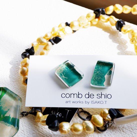 1点ものガラスのISAKOピアス|グリーンマップ|箱付