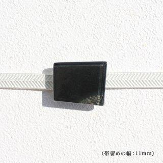 1点ものガラスの帯留め「shiny black」|箱付