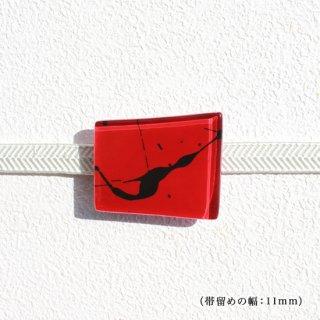1点ものガラスの帯留め「RED BLOCK」|箱付