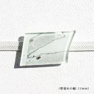 1点ものガラスの帯留め「White Snow」|箱付