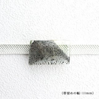 1点ものガラスの帯留め「silver modern」|箱付