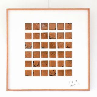 アートガラスパネル「Brown dialy」