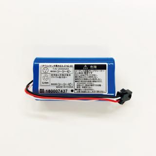 充電式バッテリー(回転モップクリーナー用)
