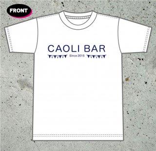 CAOLI BAR Tシャツ(本体色:白)