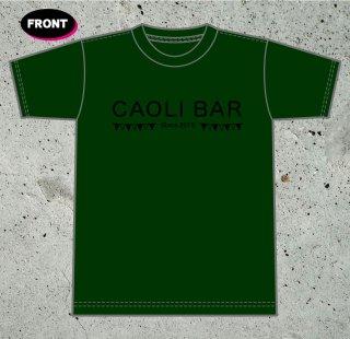 CAOLI BAR Tシャツ(本体色:アーミーグリーン)