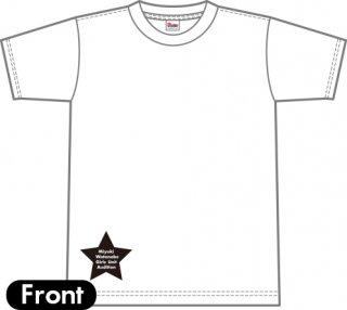 渡辺美優紀ガールズユニットオーディション SHOW CASE EVENT 限定Tシャツ(B) ※会場受け渡しの方