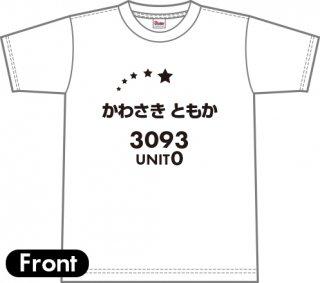 [参加者名入り]渡辺美優紀ガールズユニットオーディション SHOW CASE EVENT 限定Tシャツ ※配送の方(+900円)