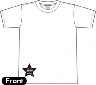 渡辺美優紀ガールズユニットオーディション SHOW CASE EVENT 限定Tシャツ(B) ※配送の方(+900円)