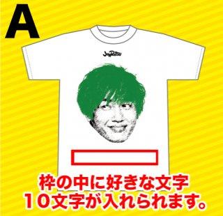 顔Tシャツ