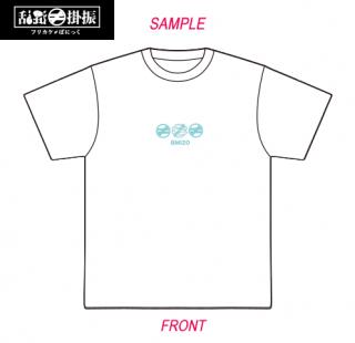 【フリぱに】振掛Tシャツ(サイン無し)