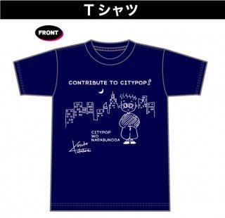 タカハシコウスケ(Tシャツ:本体紺)