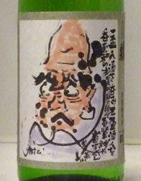蓬莱泉 特別純米酒 可(べし)1.8L