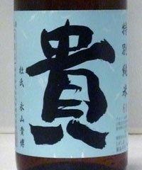 貴 特別純米酒 1.8L