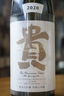 貴 純米大吟醸 ドメーヌ・TAKA 720ml