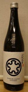 上川大雪 特別純米酒 きたしずく 720ml