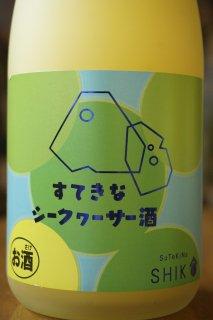 すてきなシークワーサー酒 500ml