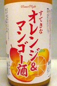 すてきなオレンジ&マンゴー酒 1.8L