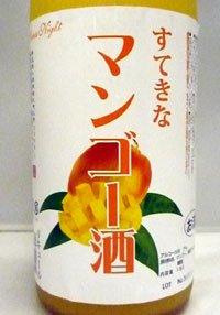 すてきなマンゴー酒 1.8L