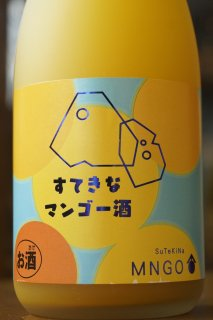 すてきなマンゴー酒 500ml