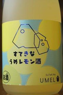 すてきなうめレモン酒 500ml