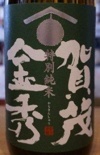 加茂金秀 特別純米酒 720ml
