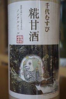 千代むすび 糀甘酒アマビエ 785g