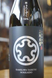 上川大雪 純米大吟醸きたしずく35% 720ml