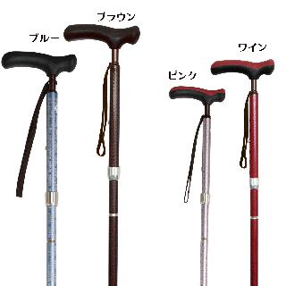 抗菌楽ーダ 折り畳み杖 (収納袋つき)