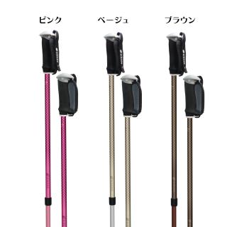 手に優しいグリップ採用!転倒予防「そふと安心2本杖」(日本製)