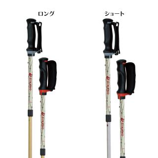 蓄光&反射機能付 転倒予防「ひかる安心2本杖」(日本製)