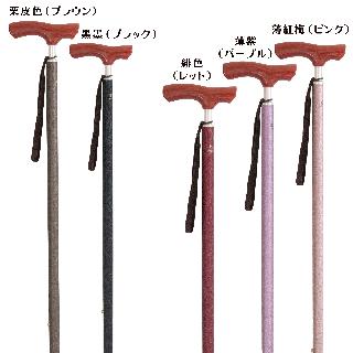 【軽量 伸縮杖】カイノス和彩「WASAI」(日本製)