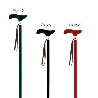 【ベルベット加工の伸縮杖】カイノス ウォームス(日本製)