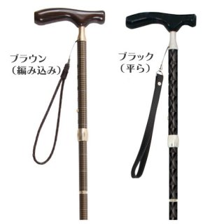 杖のストラップ(グランドカイノス用・本革製)