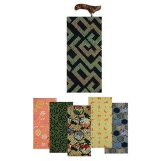 折りたたみ杖用杖袋(京都西陣織)