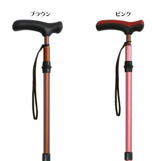 【片手で伸縮調節可】カイノス 自由自在杖(日本製)