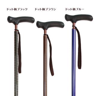 ☆滑りにくい先ゴムプレゼント☆ 【伸縮杖】抗菌楽ーダ ドット/リーフ