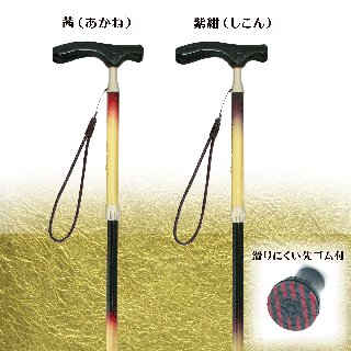 【伸縮杖】カイノス本金箔