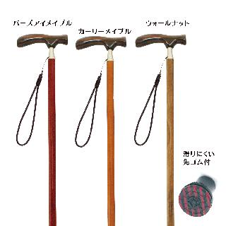 【伸縮杖】カイノス 銘木