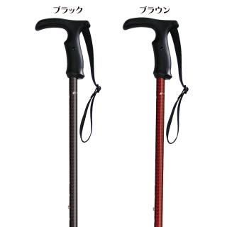 【トレッキングポールのような伸縮杖】タウン・ステッキ(日本製)