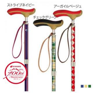 ネオクラシカル折り畳み杖 SINANO100周年記念モデル